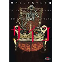 MPD Psycho T15 (French Edition)