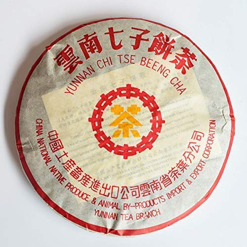 2002 Zhongchahuang Yin 7262 401 batch Pu'er cooked tea [16 years dry warehouse old Pu'er cooked tea] Yunnan dry warehouse storage treasures old tea [Yunnan Qizi cake tea] 2002 pressed 12.59oz / cake by NanJie (Image #1)