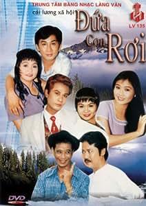 Cai Luong: Dua Con Roi