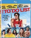 The To Do List (+UltraViolet Digital Copy) [Blu-ray]