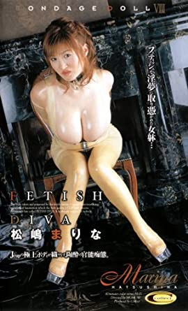 latex bondage movies