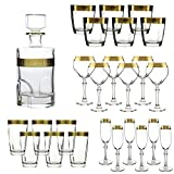 Barware Set Inspired Versace 14K Yellow Gold Rimmed Glassware - includes Full Decanter - Wine glasses - Champagne Flutes - Double Old Fashion DOF Glasses and Cocktail High Ball Glasses Made in Italy