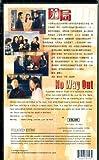 No Way Out [VHS]