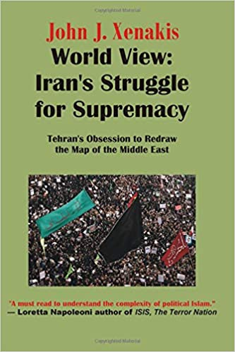 Tehran Middle East Map.Amazon Com World View Iran S Struggle For Supremacy Tehran S