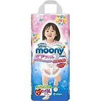 Pañales japoneses - bragas Moony PB Girl (12-17