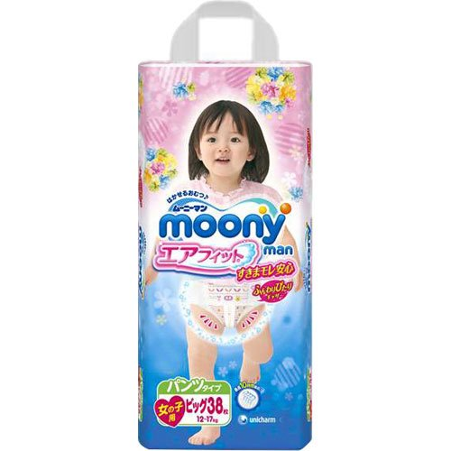Pañales japoneses - bragas Moony PB Girl (12-17 kg)//MOONY PBL Girl diapers nappies (12-17kg.) Unicharm PL Girl