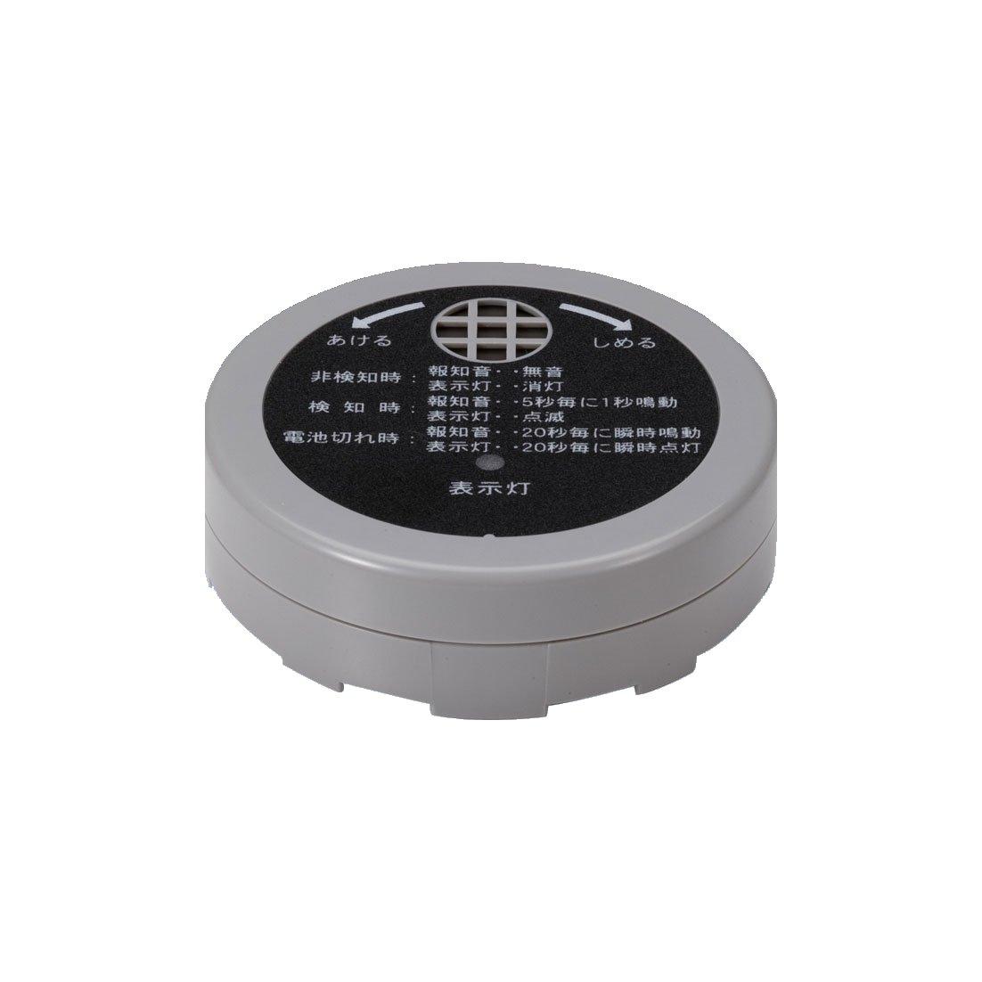 水もれ報知器 漏水センサー EXL-SS12 B005LYLKWM