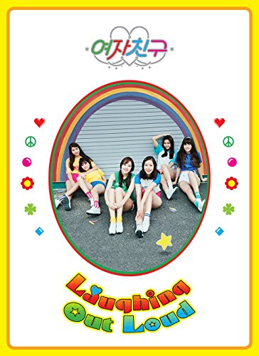 G-FRIEND GFRIEND - LOL~Laughing out Loud ver.~ (1st Album) CD with Poster Extra Photocards Set