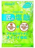 サラヤ 匠の塩飴 マスカット味 100g