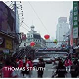 Thomas Struth - Photographien, Thomas Struth, 3829604440