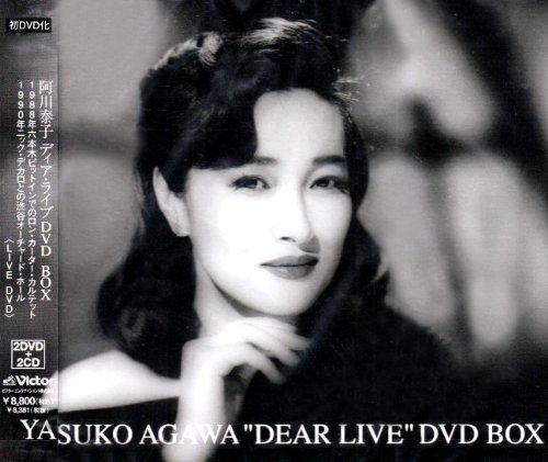 阿川泰子/DEAR LIVE BOX<2DVD+2CD>の商品画像