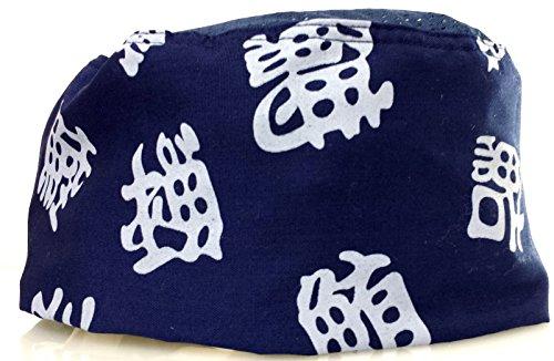 japanese chef hat - 9