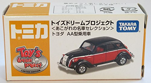 トヨダ AA型乗用車(ブラック×レッド) 「トミカ あこがれの名車セレクション」 トイズドリームプロジェクト限定