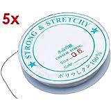 SODIAL(R) 5 ROTOLI FILO MONOFILO PESCA ELASTICO TRASPARENTE 0.6mm