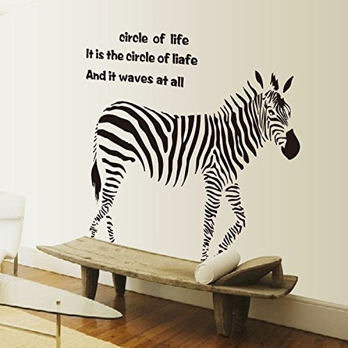 EMIRACLEZE Christmas Gift Creative Item Zebra Circle of Life Removable Mural Wall Stickers Wall Decal for Kids Nursery Room Wall Decor