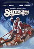 Santa Claus: The Movie DVD