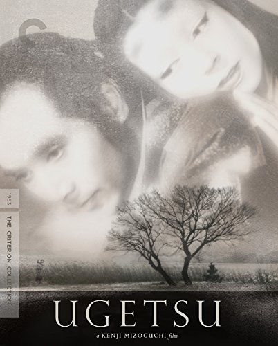 Ugetsu Monogatari [Blu-ray]