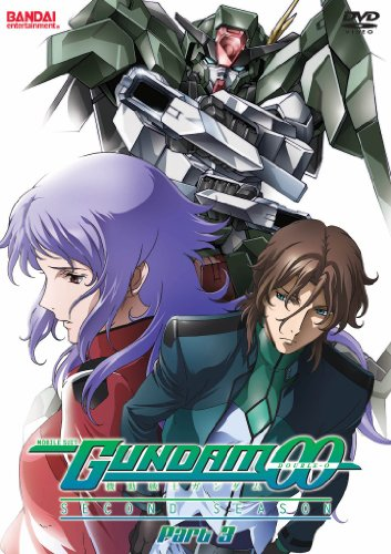 Gundam 00: Season 2, Part 3 [DVD] -