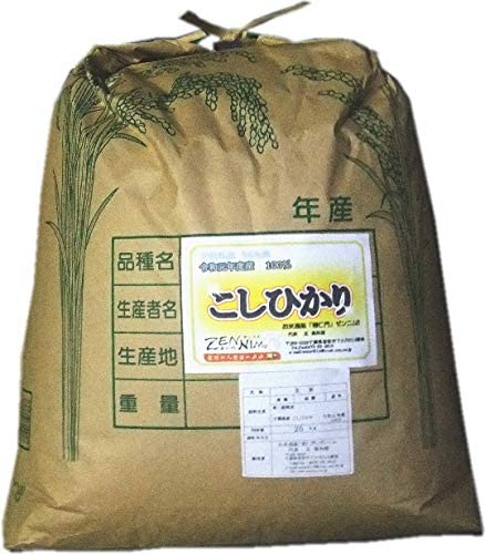 千葉県産 (玄米・Brown Rice) やみつき米こしひかり 25kg  令和元年度産100%