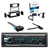Kenwood Single Din CD/AM/FM Car Audio Receiver W/Bluetooth with SiriusXM Satellite Radio Vehicle Tuner Kit, Metra Dash Kit For GM Truck And Van 95-05, Metra Radio Wiring Harness, Metra Antenna Adapter
