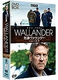 刑事ヴァランダー 白夜の戦慄 DVD-BOX