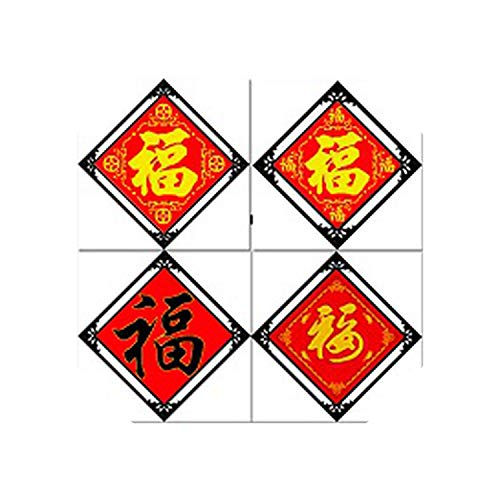 Daydreaming-Shop Copper Coin Five Golden Blessings The First Blessing of World Home Decor Chinese Cross Stitch Kits,Z041Z098Z119Z136,14Ct Counted