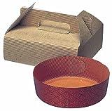 Art Knapp PI-20 Vino baked baking box deco (japan import)