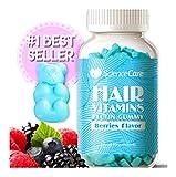 [Extra Strength] Gummy Bear Hair Vitamin Gummies