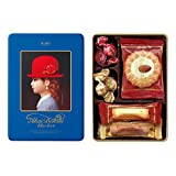 Japanese Cookies Gift Box / AKAI BOHSHI Blue Box 10 Packs