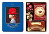 Japanese Cookies Gift Box / AKAI BOHSHI Blue Box 10 Packs