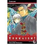 [ Kekkaishi, Volume 33 BY Tanabe, Yellow ( Author ) ] { Paperback } 2012