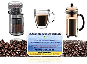 French Press/Grinder/Cups & Free Jamaican Blue Mountain Coffee