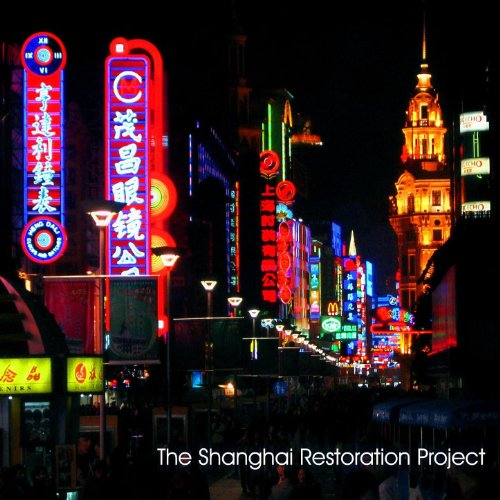 Miss Shanghai By The Shanghai Restoration Project On