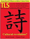 The TLS is the leading paper in the world for literary culture. Its mix of fine writing, literary discoveries and incisive debate make it mandatory reading for many of today's top writers and thinkers. It has been reviewing the books that matter and ...