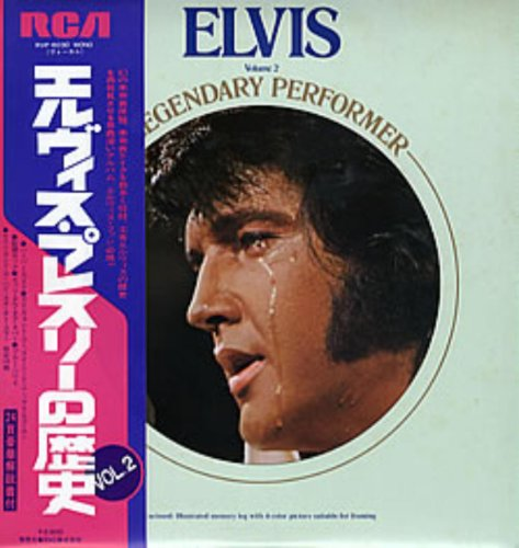 (Elvis a Legendary Performer - The Early)