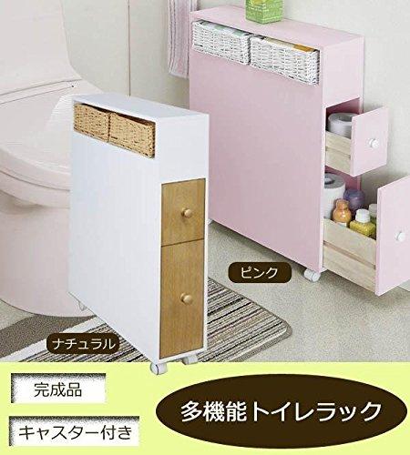 こちらの商品は【 PKピンク 】のみです。 スペースを取らずスマートに置ける。省スペースのトイレラック☆ サンハーベスト 多機能トイレラック LS-2400 [簡易パッケージ品] B07H1YGL49