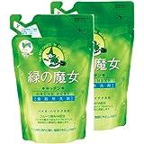 【まとめ買い】 緑の魔女 キッチン(食器用洗剤) つめかえ 360mlx2個