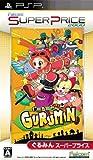 Gurumin (Super Price Set) [Japan Import]