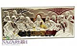 The Last Supper of Jesus Sterling Silver Icon Wall Plaque Jerusalem Holy Land 12.6''
