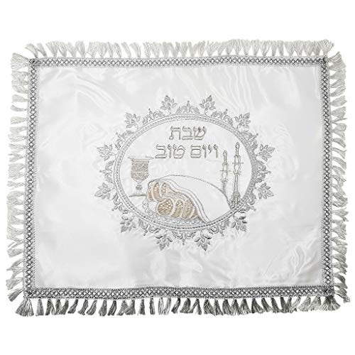 Challah Bread Cover Shabbat Table Embroidery Silver Fringes Art Judaica Gift 20