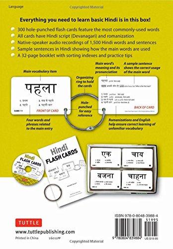 Amazon.com: Hindi Flash Cards Kit: Learn 1,500 basic Hindi words ...