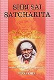 Shri Sai Satcharita