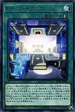 遊戯王カード F.A.シェイクダウン(レア) エクストラパック 2018(EP18) | フォーミュラアスリート 速攻魔法 レア