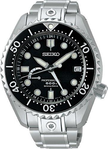 Seiko PROSPEX Marine Master Professional SBDB001 Mens Wrist Watch