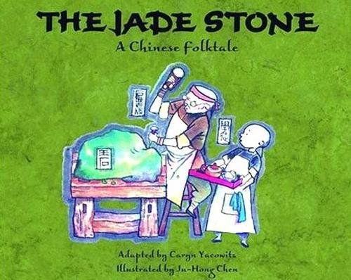 Jade Stone, The: A Chinese (Jade Stone Ltd)