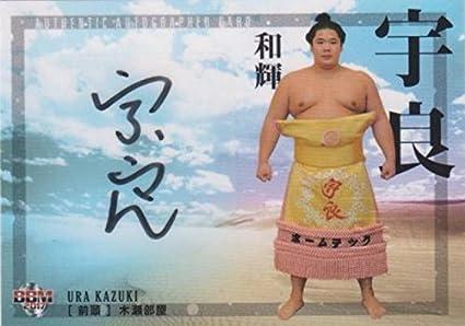 Amazon.co.jp   BBM 大相撲 前頭...