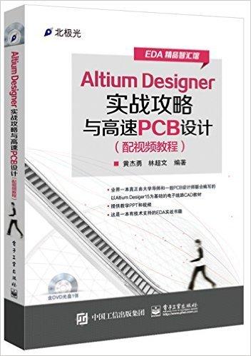 altium-designerpcb-