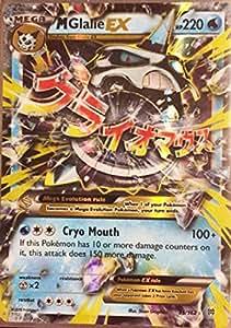 Pokemon TCG XY BREAKTHROUGH : MEGA M GLALIE EX 35/162