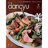 dancyu