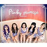 BUSTERS 3rdミニアルバム - PINKY PROMISE